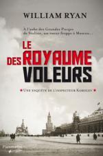 LE ROYAUME DES VOLEURS